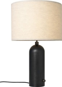 Gubi Gravity Table Lamp - Small